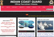 Photo of Indian Coast Guard Yantrik Vacancy 2019 Notification PDF