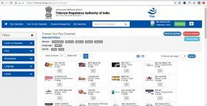 TRAI new channel selection process | DTH में चैनल कैसे ले ?