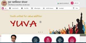 युवा स्वाभिमान योजना – MP Yuva Swabhiman Yojana 2019