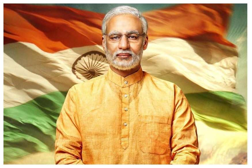 VIVEK OBEROI AS MODI BIOPIC RELEASE 2019