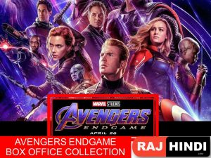 Avengers Endgame Movie Box Office Collection 2019