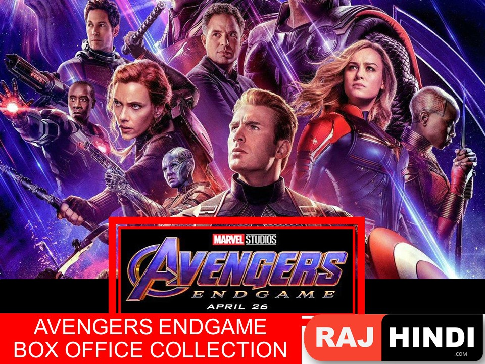 AVENGERS ENDGAME BOX OFFICE COLLECTION 2019