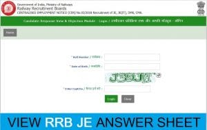 RRB JE CBT1 ANSWER SHEET – ROLL NO, CUT OFF AND NEGATIVE MARKING