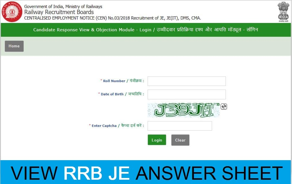 RRB JE CBT1 EXPECTED CUT OFF 2018, NEGATIVE MARKING, ROLL NUMBER