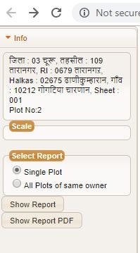 bhu naksha Rajasthan Nakal prapti website plot naksha printing भू नक्शा राजस्थान