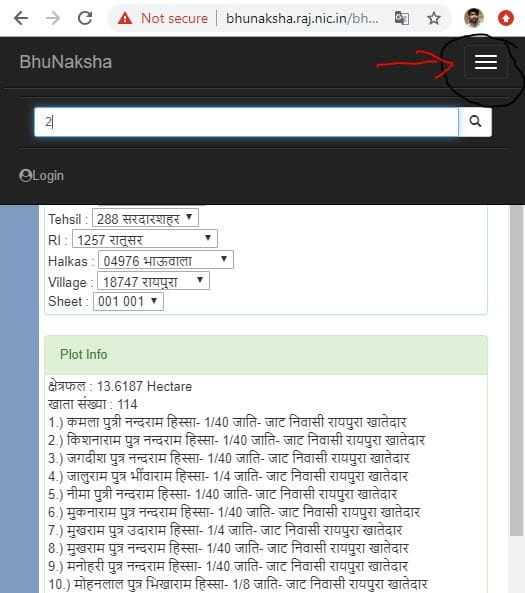 bhu naksha Rajasthan Nakal prapti website plot number