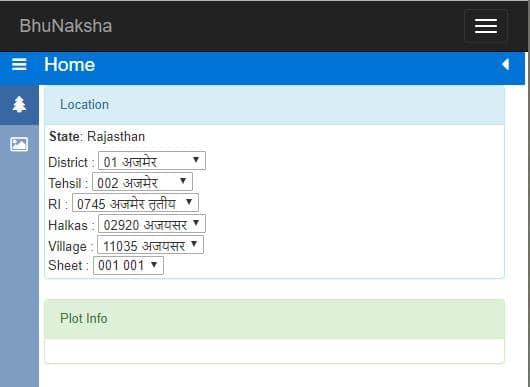 bhu naksha Rajasthan Nakal prapti website भू नक्शा राजस्थान नक़ल