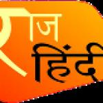 भारत की जलवायु - मानसून और मौसम RAS/UPSC