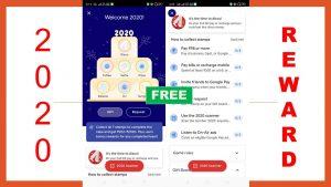Google 2020 Scanner Reward: नए साल पर गूगल पे पर 2020 रूपये तक का रिवॉर्ड जीतने का मौका