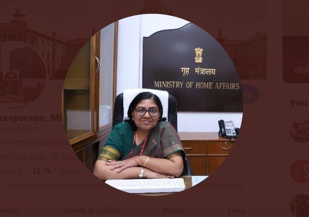 OCI Card: विदेशी नागरिकता कार्ड वालो को भारतीय गृह मंत्रालय ने 30 जून तक छूट दी
