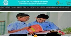 सीबीएसई 10/12 बोर्ड एग्जाम डेट और टाइम टेबल 2020 जारी