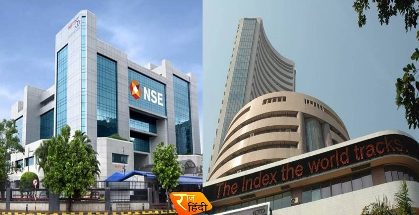 NSE BSE in Hindi