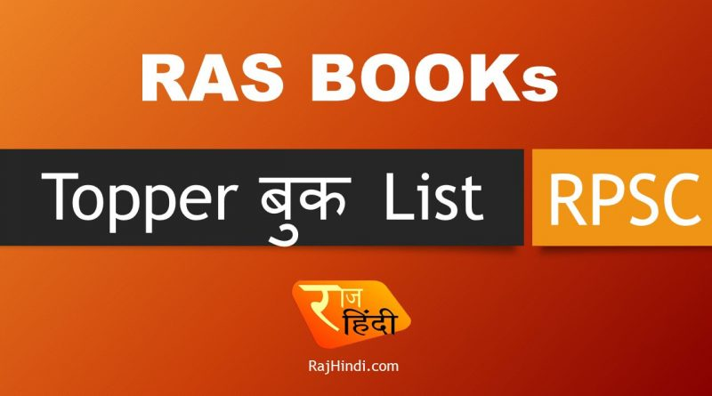 RAS BOOKs Best