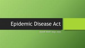 महामारी बीमारी कानून 2020 Epidemic Disease Act 1897 in Hindi